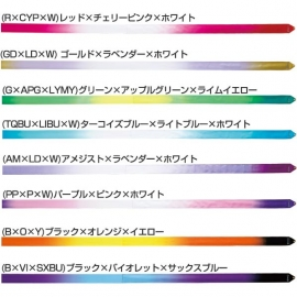 Sasaki High pitch gradation ribbon 6 m M-71HG