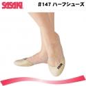 Sasaki Half Shoes 147
