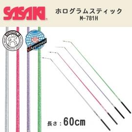 NEW FIG MARK Sasaki Hologram Stick M-781H