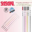Sasaki Hologram Stick M-781H